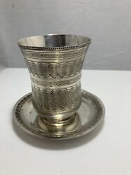18th C Ottoman Persian Sterling Silver Kiddush Cup Goblet With Undertray C1800