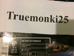 Nike Sb Dunk Sacai Chunky Dunky Sb - Day Of The Dead - Size 6.5 - Extremely Rare