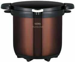 Thermos Vacuum Insulation Cooker Shuttle Chef 4.5l Clear Brown Kbg-4500 Cbw