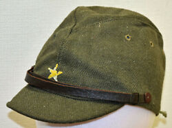 Imperial Japanese Army Cap Hat Government Supplies 1944 Military Antique Japan