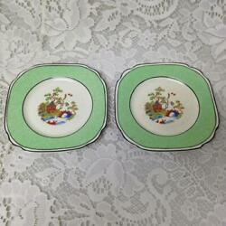 Vintage, Rare, Empire Ware, England, Green Trim Gaudy Blue Willow, 2pc 5in Plate