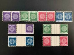 Israel Stamps 1949 Coins Gutter And Tete Bech Set  M.n.h.