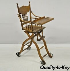 Antique Oak Convertible Pressed Back Victorian High Chair Baby Stroller