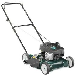 Gas Push Lawn Mower Adjustable Height 3 Position Lightweight Compact Cutting