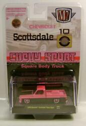 1979 And03979 Chevy Scottsdale Sport Truck Low Rider Pink Chase Car M2 Machines 2020