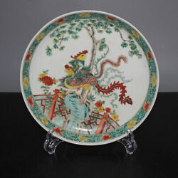 9.2 Chinese Old Fine Antique Porcelain Qing Famille Rose Double Phoenix Plate