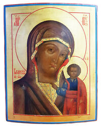 Antique 19th C Russian Hand Painted On Gold Wood Icon Of The Kazan Mother Of God