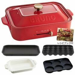 Bruno Compact Hot Plate Flat And Takoyaki And Pan And Multi Plate Red Boe021-rd