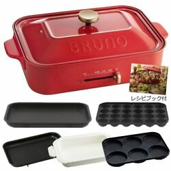 Bruno Compact Hot Flat And Takoyaki And Pan And Grill And Multi Plate Recipe Book Red