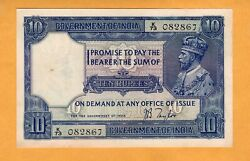Government Of India Au Banknote Nd 10 Rupees 1925 P-7b