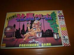 Vintage Thing Rare Showa Retro Game President Games Old Takara Board Double Six
