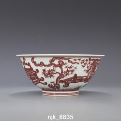Old China The Ming Dynasty Maid Pattern Of Pine, Bamboo And Plum Big Bowl