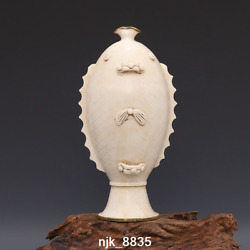 11.8inch Old China Song Dynasty Depict Fish Scales Fish Shaped Bottle