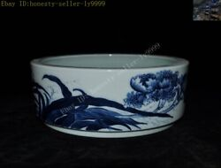 Chinese 大清 Dynasty Blue And White Porcelain Flower Text Dish Plate Pen Wash Bowl