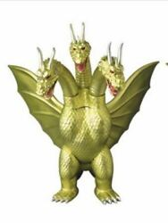 Work Public Hall Limitation Godzilla Vinyl Wars Ex King Ghidorah Gold Color
