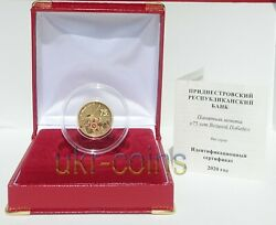 2020 Transnistria 1/4 Oz Gold Color Coin 75 Years Great Victory Wwii Tank T-34