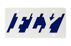 Degroff Aviation Fly Illusion License Plate - 6009f