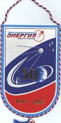 Energia Corporation Official Pendant Dedicated To 50th Anniversary Of Sputnik