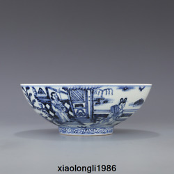 7.6 Old China Ming Dynasty Hand Painted Blue And White Maid Pattern Bowl