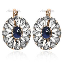 14k Rose And White Gold Genuine Diamond And Cabochon Sapphire Russian Style Earrings