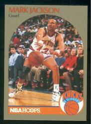 1990 91 Hoops MARK JACKSON Superstars BRONZE Border #66 RARE NM MT LAST ONE