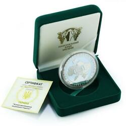Ukraine 20 Hryven 10 Years Of Independence Proof Silver Coin 2001