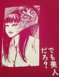 Junji Ito Collection Red Japanese Girl Anime Tshirt Adult Small Tomei Horror Oop