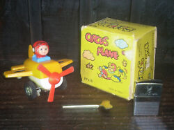 Vintage And Very Rare Circus Plane Wind Up Airplane China Plastic Toy Ps 158 Nib