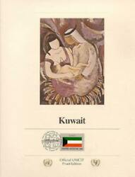 Unknown Artist, Kuwait, Lithograph With Canceled Stamp