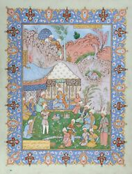 Unknown, Iranian, Persian Theme Painting 1, Gouache On Board
