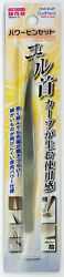 Godhand Gh-ps-sh Power Curved Tweezers Wide Tip Type Plastic Model Tool