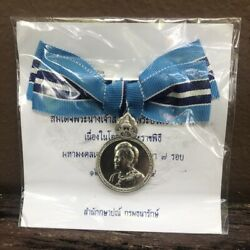 Thailand Silver Medal Queen Sirikitand039s 7th Cycle Birthday Anniversary For Women