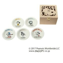 Peanuts Snoopy X Ana In-flight Limited Sales Small Dish Plate Set Of 5 Astronaut