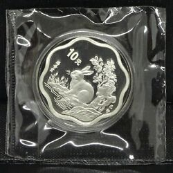 1999 China 10 Yuan Lunar Year Of The Rabbit - Flower Shape 2/3 Oz Silver Proof