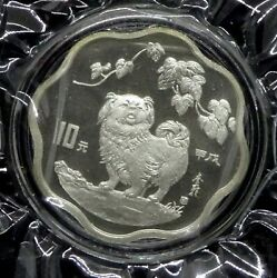 1994 China 10 Yuan Lunar Year Of The Dog - Flower Shape 2/3 Oz Silver Proof