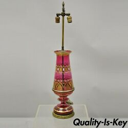 Antique Victorian Cranberry Ruby Red Glass Gold Gilt And Brass Table Lamps