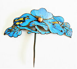 Qing Dynasty Kingfisher Feather Hair Pin Chinese Coral Antique Tian-tsui 點翠 珊瑚