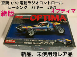 Kyosho Radio Controlled Electric Racing Buggy 4wd Off‐road Racer Optima 1/10