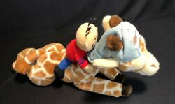 TOYS R US AN EVENING FOR SPECIAL CHILDREN PLUSH 2004 PRE OWNED $50.00