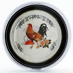 Australia 15 Dollars Year Of Rooster Lunar Series I Colorized Silver Coin 2005
