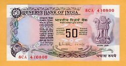 India Asoka Unc 50 Rupees Nd 1978 P-84d Letter A Banknote