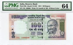 Tt Pk 98k India 100 Rupees Super Special S/n 100000 With 1sl Block Pmg 64