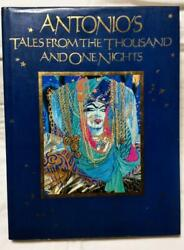 Antonio Lopez Thousand And One Nights Story First Edition Out Of Print Rare Used