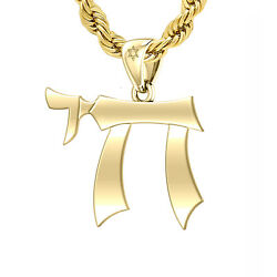 Men's Large 10k Yellow Gold Jewish Chai Sign Of Life Pendant Necklace, 32mm