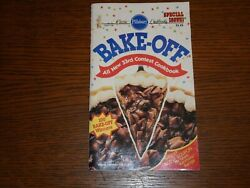 Pillsbury Special Issue Bake-off All New 33rd Contest Cookbook 86 1988