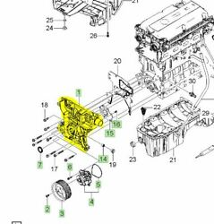 Genuine Gm Front Cover 55556427