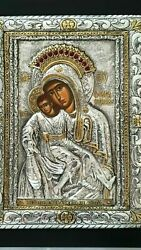 Solid Sterling Silver 925 Byzantine Orthodox Icon Antique Mother Child Christian