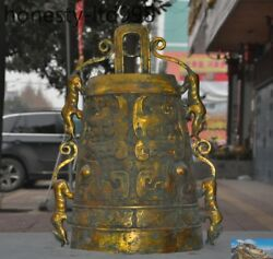 Bronze Gilt Beast Dragon Dynasty Palace Instrument Chime Word Handle Bell Zhong