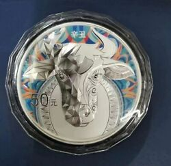 China 2021 Ox Silver Colored 150g Coin