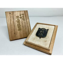 Military Antique Japanese Army Rare Military Injury Insignia From Japan